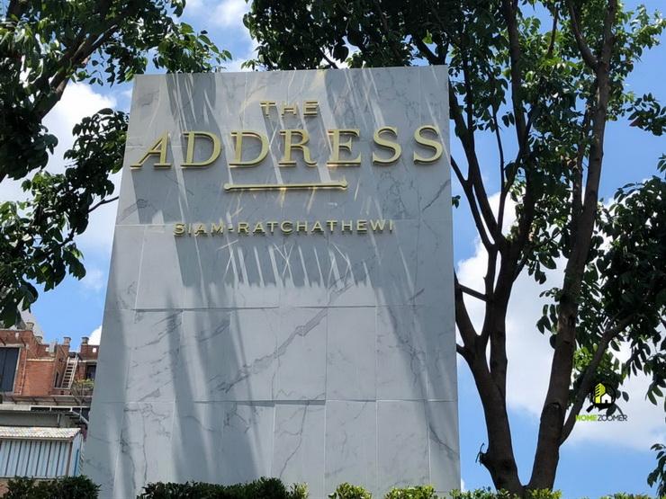 The-address-siam-ราชเทวี_๑๙๐๔๒๙_0070_resize